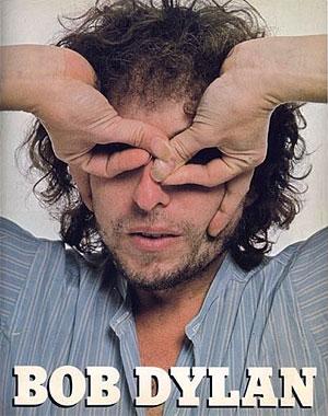 1978 concert programme